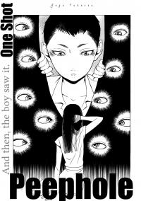 Peephole (Takesu Yaya)