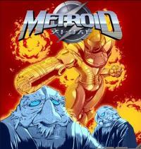 Metroid (E-Manga)