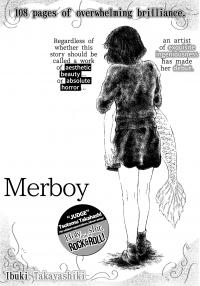 Merboy