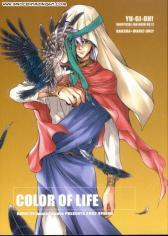 Yu-gi-oh Dj - Color Of Life