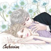 Confession (WON Soo-Yeon)