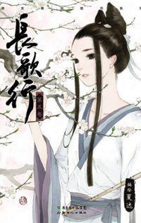 Chouka Kou manga