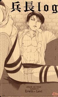 Shingeki No Kyojin Dj - Heichou Log manga