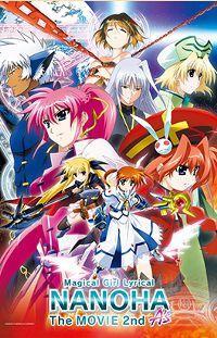 Magical Girl Lyrical Nanoha The Movie 2nd A's Tribute Comics