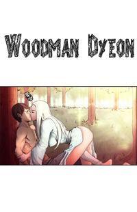 Woodman dyeon manga