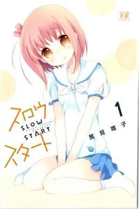 Slow Start (Tokumi Yuiko)