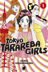 Toukyou Tarareba Musume