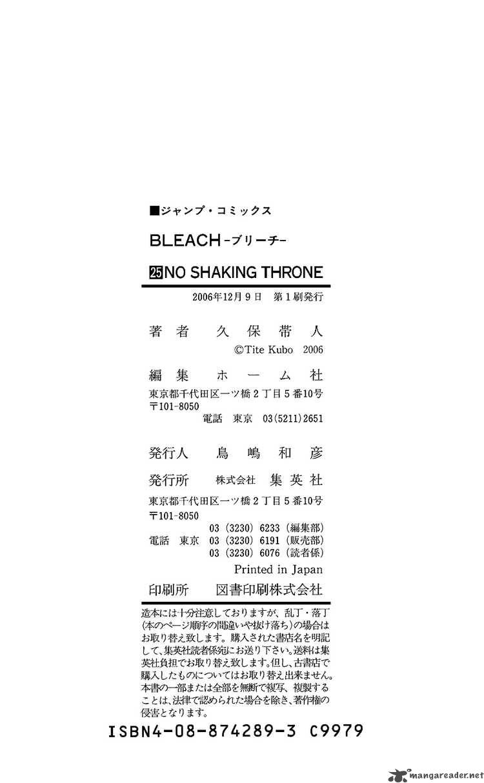 Bleach 223 The Scarlet Creation
