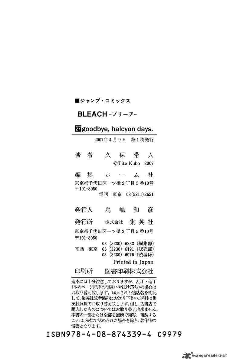 Bleach 242