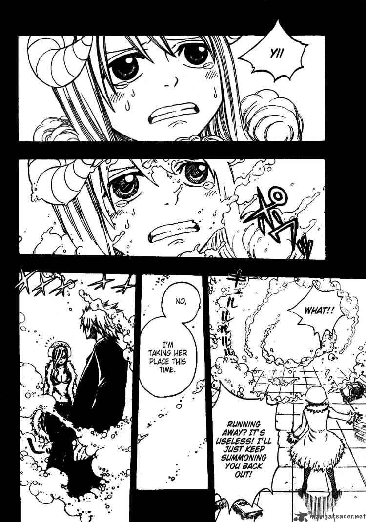 Fairy Tail - Chapter 73