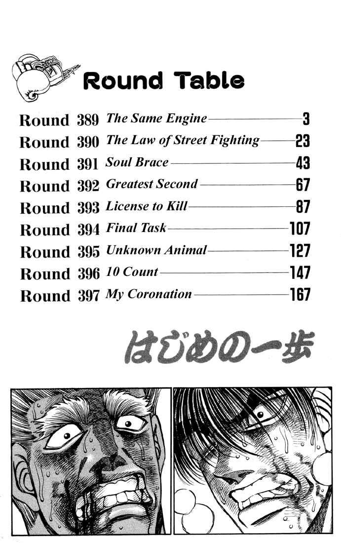 Hajime no Ippo - Chapter 389