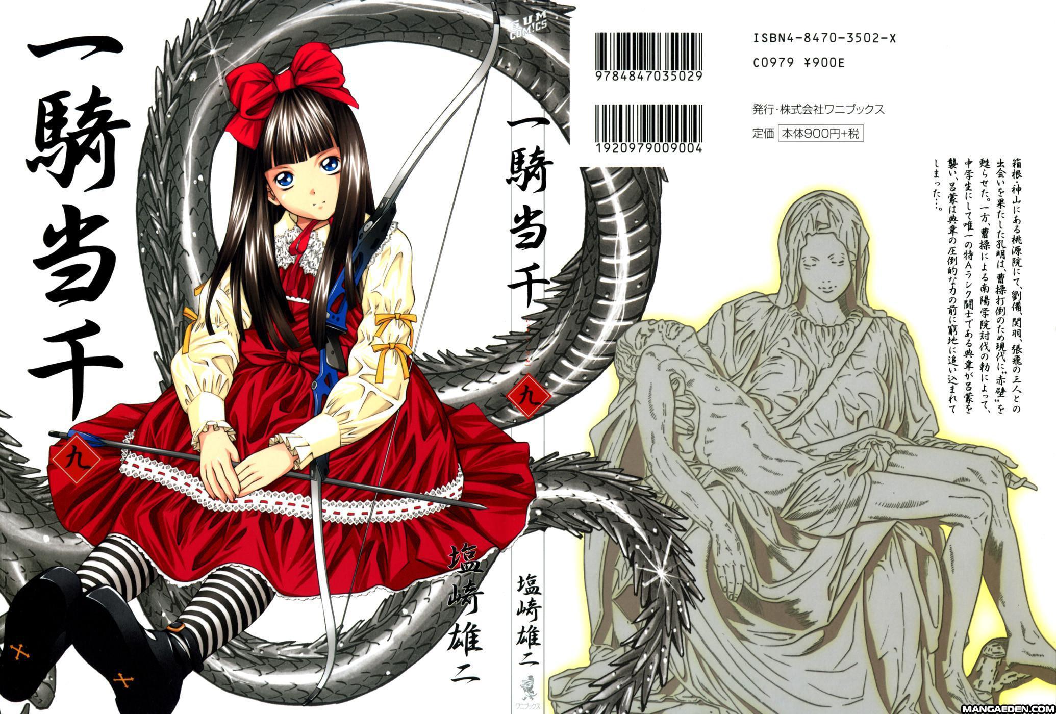 Ikkitousen ikki tousen-battle vixens                    59 page 1 at www.Mangago.com