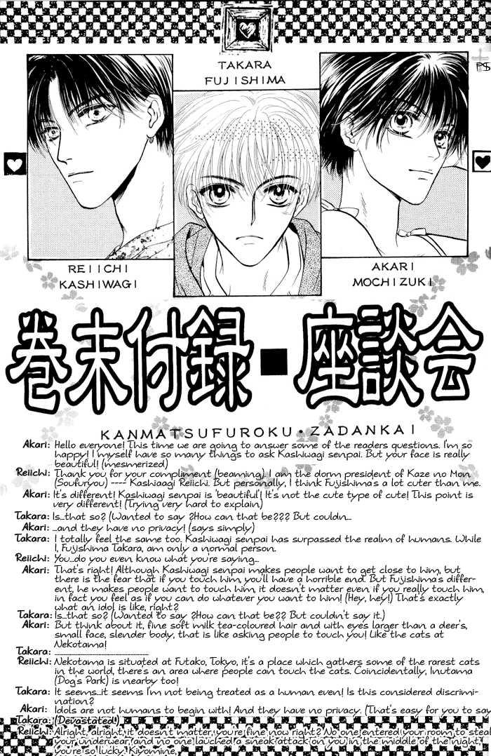 Komatta Toki Ni Wa Hoshi Ni Kike! Vol.6 Ch.2 page 1 at www.Mangago.com