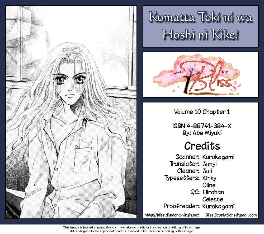 Komatta Toki Ni Wa Hoshi Ni Kike! Vol.10 Ch.1 page 1 at www.Mangago.com